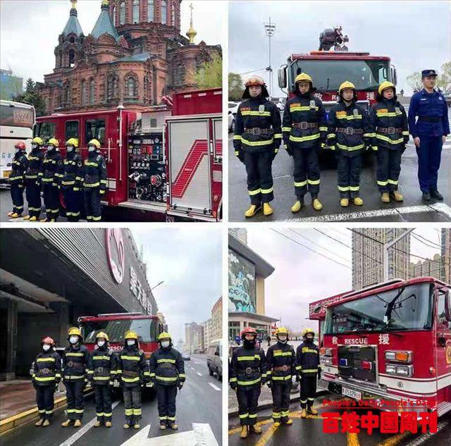 """检查到位保卫到点宣传到家:哈尔滨市消防救援支队多措并举保障""""五一""""期间全市消防安全"""