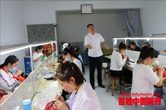 用心温暖每一位残疾人——记黑龙江省拜泉县残联就业扶贫部部长仇辉
