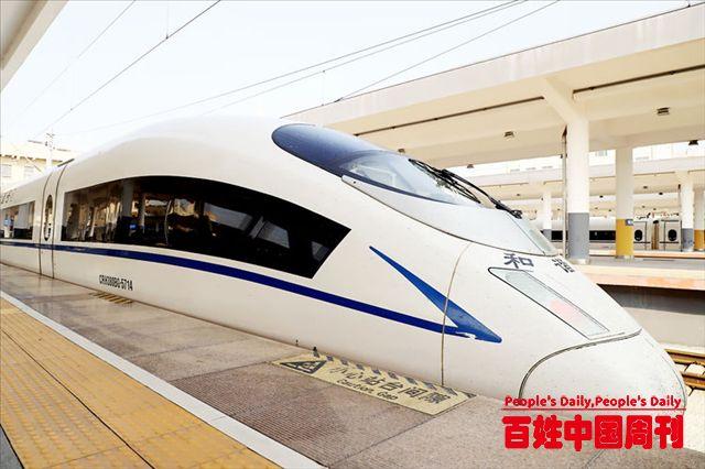 黑龙江省佳木斯至北京朝阳G3604次高铁车组首发开行